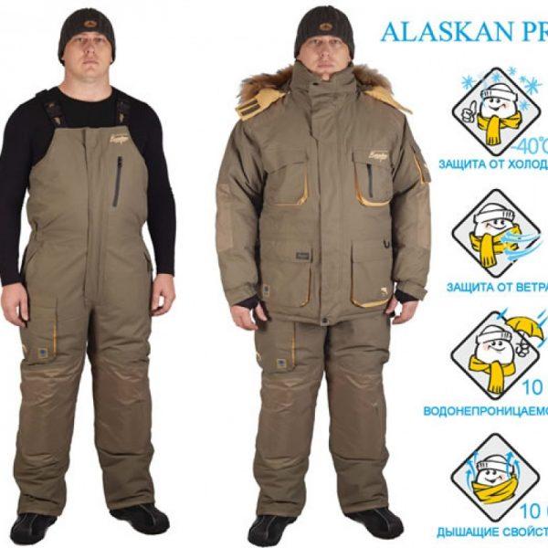 Canadian_AlascanPro_3-1000x800